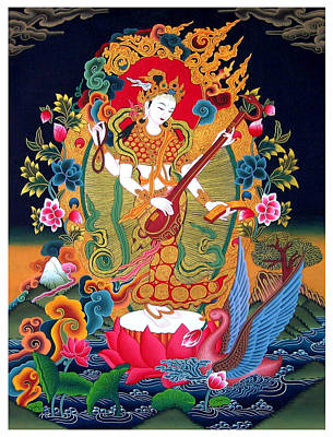Saraswati 3 Poster