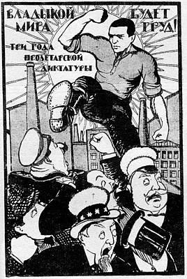 1920s Soviet Propaganda Poster Poster
