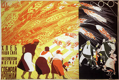 1930s Soviet Propaganda Poster Poster
