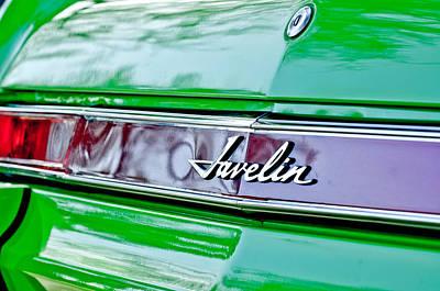 1969 Amc Javelin Sst Taillight Emblem Poster by Jill Reger