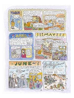 1998: A Look Back Poster by Roz Chast
