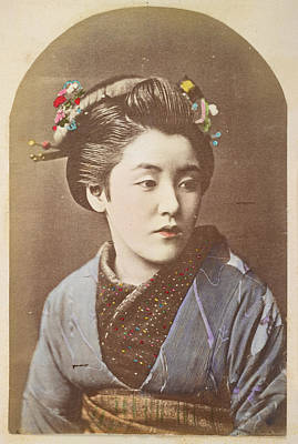 A Japanese Lady Poster
