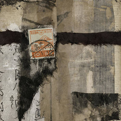 Abstract Japanese Collage Poster by Carol Leigh