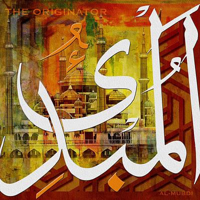 Al Mubdi Poster by Corporate Art Task Force