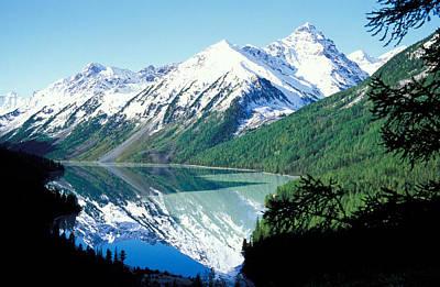 Altai Mountains Poster