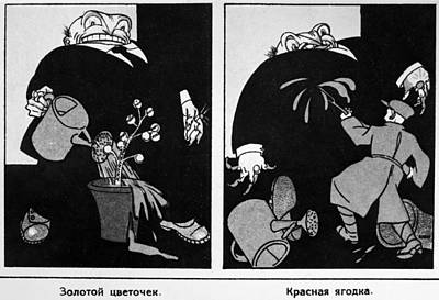 Anti-capitalist Cartoon Poster by Granger