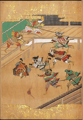 Attack By Samurai Poster by British Library