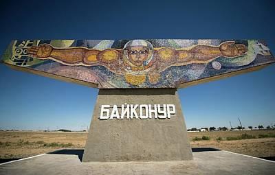 Baikonur Spaceflight Mural Poster