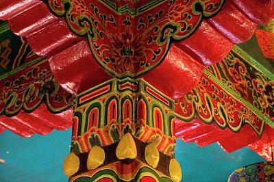 Buddhist  Monastery In Sikkim India Poster by Jaina Mishra