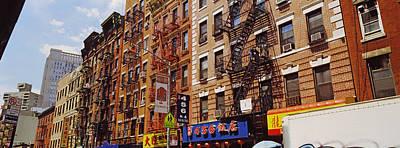 Buildings In A Street, Mott Street Poster