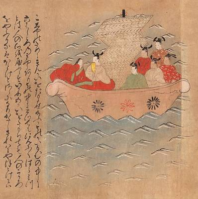 Chinese Envoys In A Boat Poster by British Library