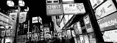 Commercial Signboards Lit Up At Night Poster by Panoramic Images