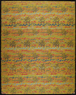 Daoist Folding Album Poster