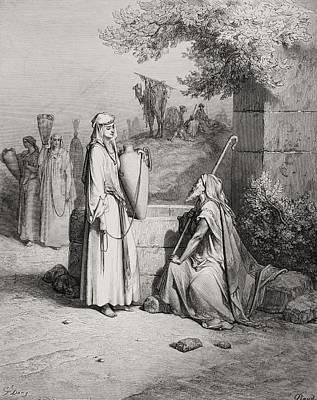 Eliezer And Rebekah Poster by Gustave Dore