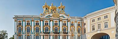 Facade Of Catherine Palace, Tsarskoye Poster