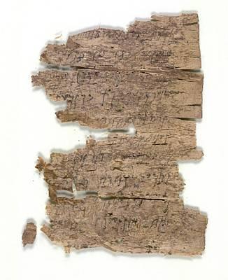 Fragmentary Buddhist Text Poster