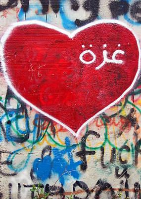 Gaza Poster by Munir Alawi