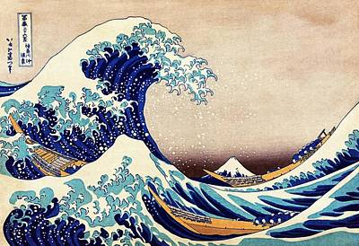 Poster featuring the painting Great Wave Off Kanagawa by Katsushika Hokusai