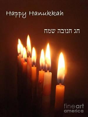 Happy Hanukkah Poster by Annemeet Hasidi- van der Leij