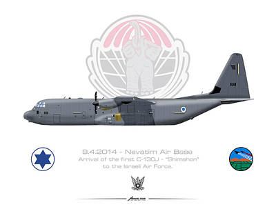 Poster featuring the drawing Isralei Air Force C-130j Shimshon by Amos Dor