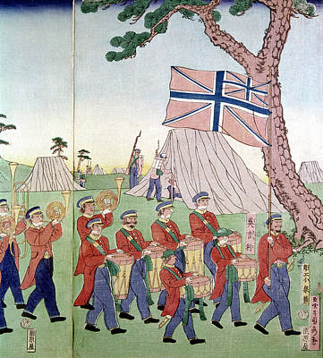 Japan Foreign Soldiers Poster by Granger