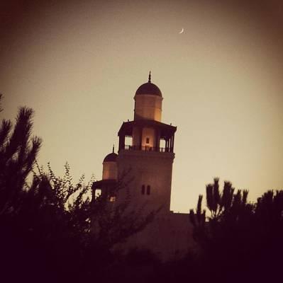 Jordanian Moon Poster