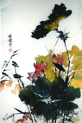 Chinese Flower Brush Painting Poster by Rose Wang