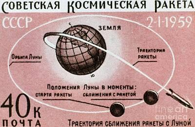 Luna 1 Commemmorative Stamp Poster by RIA Novosti