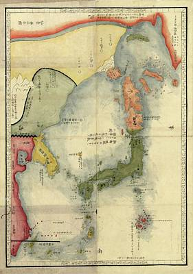 Map Of Japan Poster by Library Of Congress, Geography And Map Division