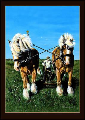 March Break Poster by Ron Haist