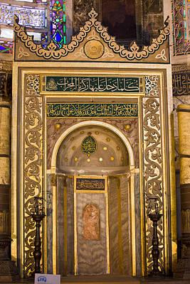Mihrab In The Hagia Sophia Poster