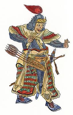 Mongol General Poster