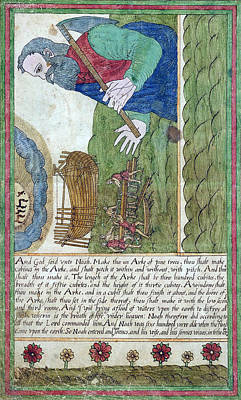 Noah Building The Ark, 1608 Poster by Folger Shakespeare Library