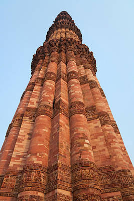 Qutb Minar And Its Monuments (unesco Poster by Keren Su
