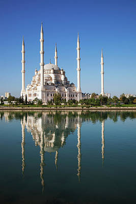 Sabanci Mosque  Adana, Turkey Poster