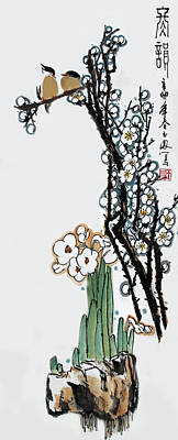 Poster featuring the photograph Spring Melody by Yufeng Wang