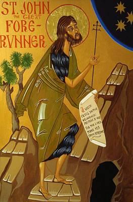 St. John The Baptist Poster by Joseph Malham