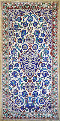 Sultan Selim II Tomb 16th Century Hand Painted Wall Tiles Poster