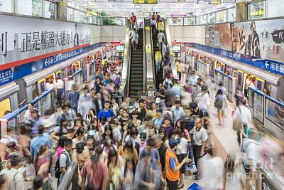 Taipei Metro Rush Poster