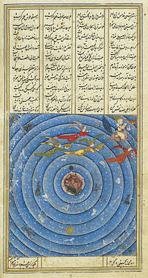 12th Century Persian Poem Poster by British Library