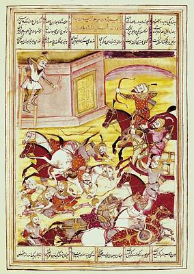 Shahnameh. The Book Of Kings. 16th C Poster