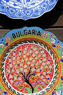 Bulgaria, Nessebur (aka Nessebar Or Poster