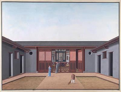 Honam Temple Poster