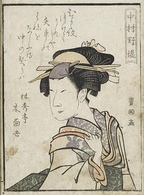 Kabuki Actor Poster