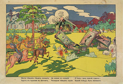 Russian Posters Of World War I Poster