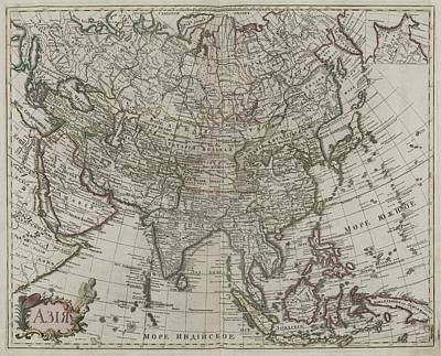1745 Asia Map Poster