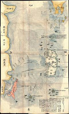 1781 Japanese Temmei 1 Manuscript Map Of Taiwan And The Ryukyu Dominion Poster by Paul Fearn