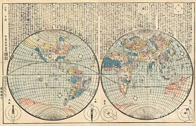 1840 Ryukei Tajima Japanese Map Of The World Poster by Paul Fearn