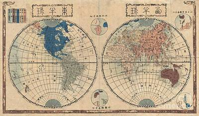 1848 Japanese Map Of The World In Two Hemispheres Poster