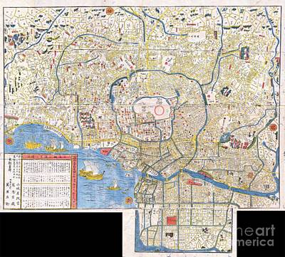 1849 Edo Period Japanese Woodcut Map Of Edo Or Tokyo Japan Poster by Paul Fearn
